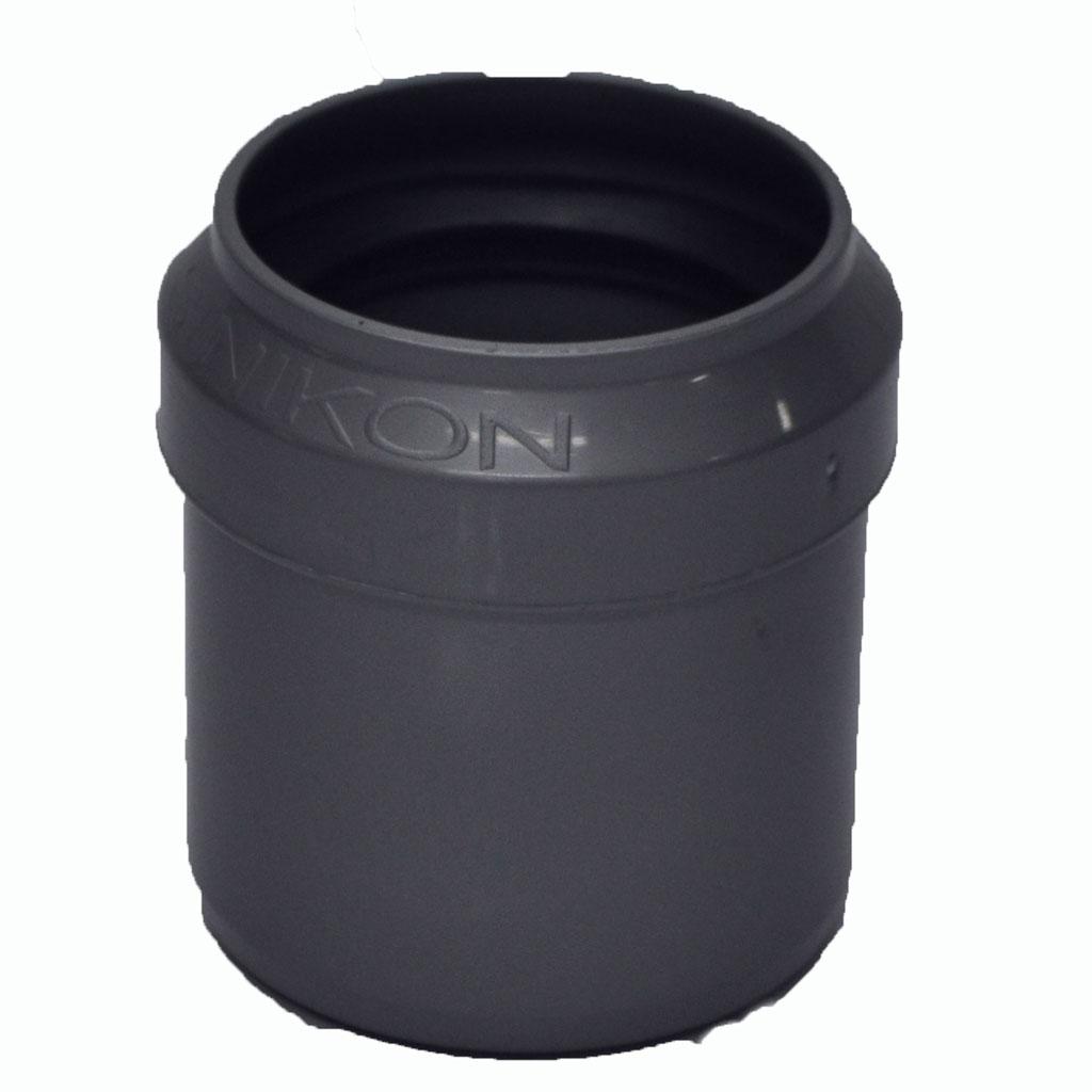 ? Патрубок компенсационный для внутренней канализации Синикон стандарт диаметр 110 мм купить в Москве низкие цены